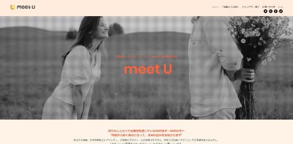 meet U公式HP